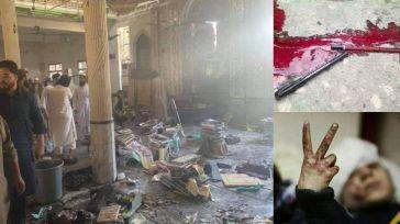 Una explosión en una escuela de Peshawar desata la tragedia