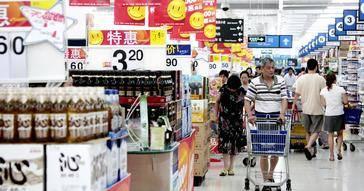 A cuchilladas en un supermercado de China